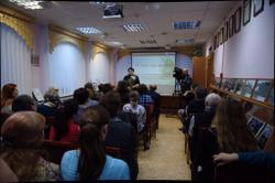 Момент презентации