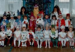 25 декабря 1997 г. Из личной коллекции