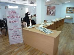 Выставка документов