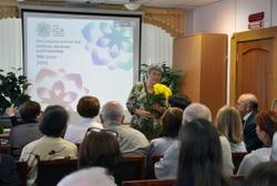 Выступление М.С. Созонтовой